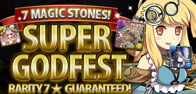 7 Stone Super Godfest is Here and you Should Probably Roll