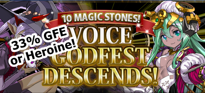10-Stone Voice Godfest Review