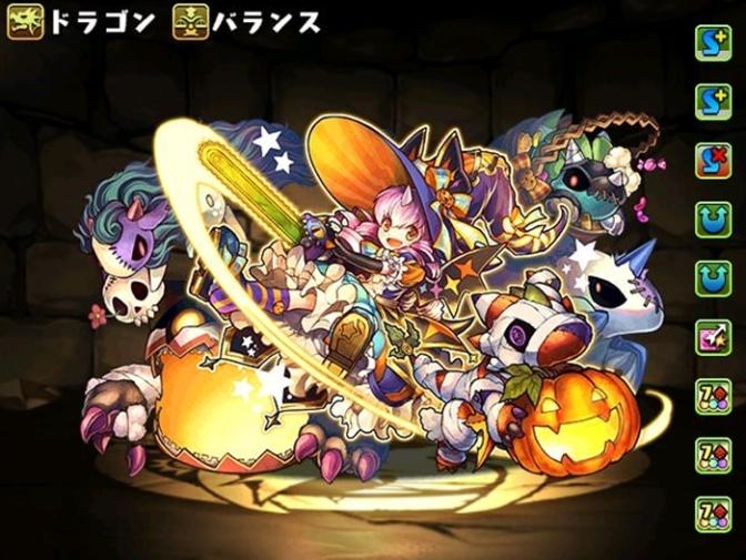 [Video/Brief Overview] Halloween Rare Egg Machine