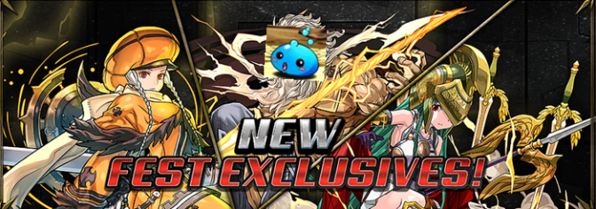New Fest Exclusives – Valkyrie – Ciel, Zeus – Giga, & Athena – Non Review + Trading Advice