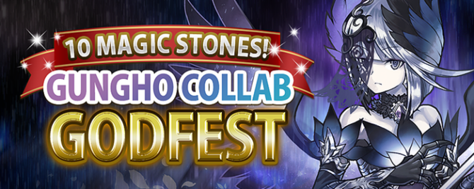 10 Magic Stone GungHo Collab Godfest Review and Analysis – January 2019