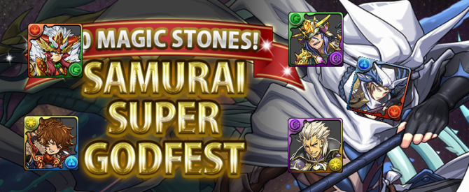 Samurai Series 3 Review + Thoughts on 10 Magic Stone Samurai Super Godfest