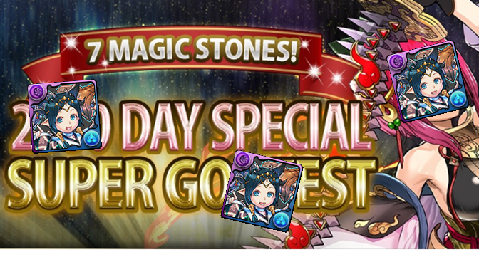 2,500 Day Special Super Godfest + 3 New GFE Review