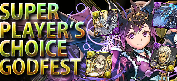 Player's Choice Godfest Results & Commentary