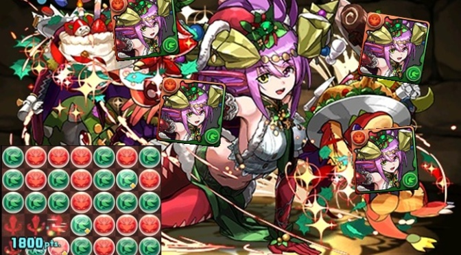 To Buy or Not to Buy: Christmas Sonia