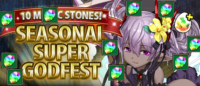 January 2020 10 Magic Stone Super Seasonal Godfest
