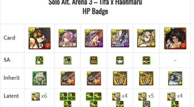 Tifa x Haohmaru Versus Alt. Arena 3