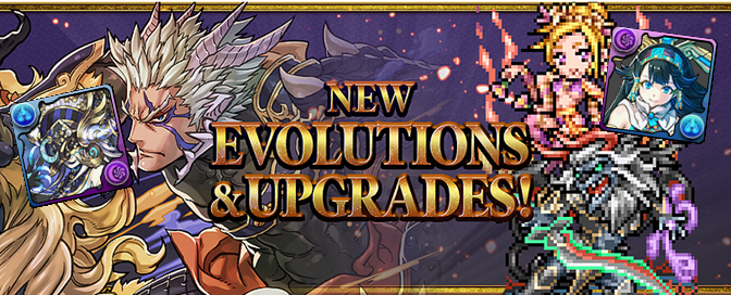 New Evolutions Overview – Lu Bu, Nephthys, & More