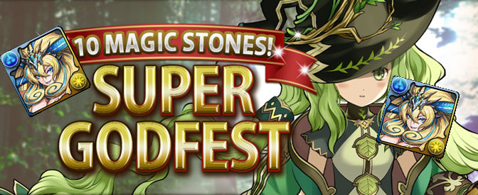 New 7* GFE: Norza & Aljae Review + Super Godfest Debut