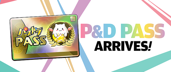 P&D Pass comes to North America