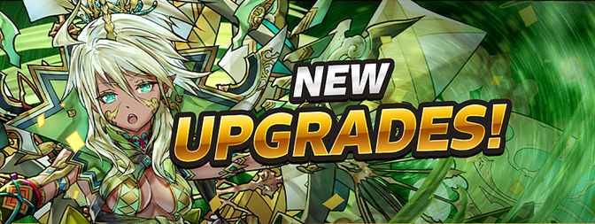 New Monster Upgrades – July 16, 2020