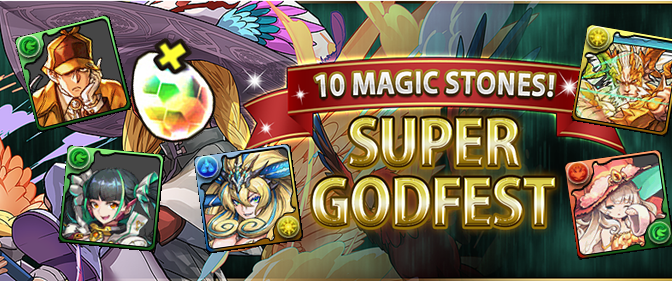 10 Magic Stone Super Godfest Sept. 11 – 13