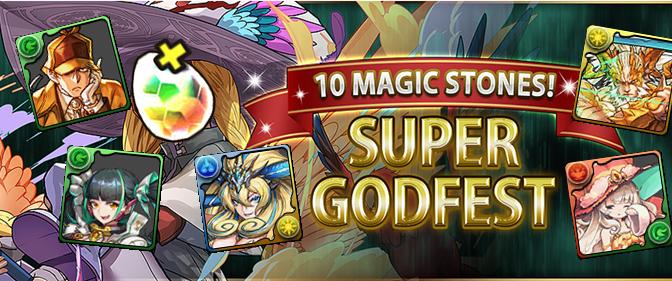 10 Magic Stone Super Godfest Sept. 11 – 13