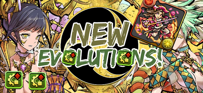 November 25 New Evolutions – MA Raijin, Fujin, & More