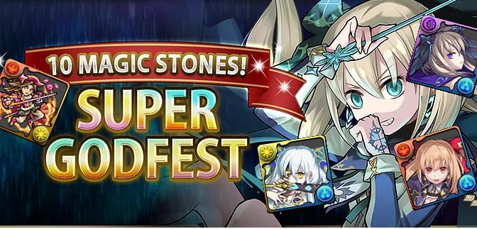 10 Magic Stone Super Godfest + Sophie Debut Nov 30 – Dec 2