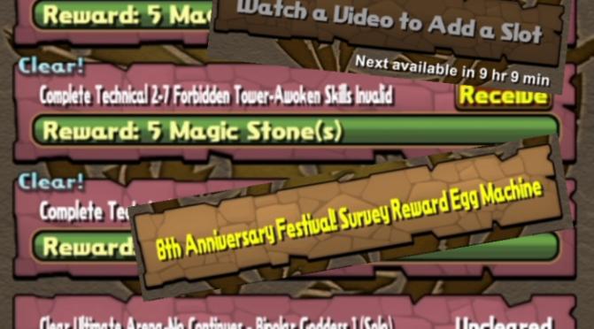 [PSA] 80 Free Magic Stones, Pantheon Survey, & Watch Ads for Box Space