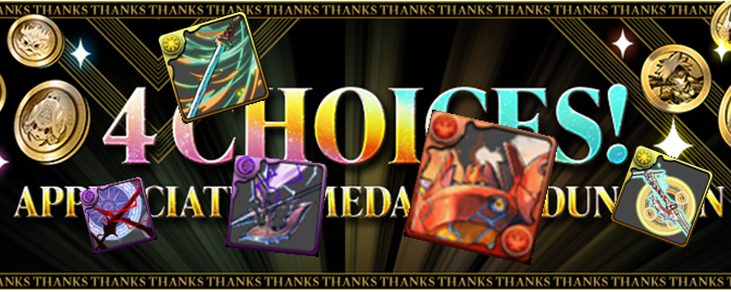 Don't Run 4 Choices! Appreciation Medal Gift Dungeon Until Reading