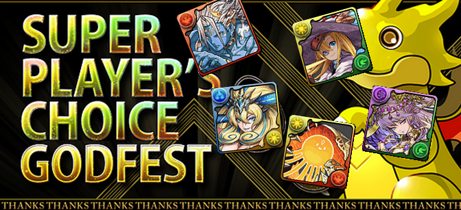 Super Player's Choice Godfest – Voting Advice & Overview
