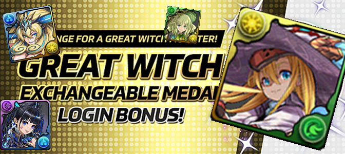 7* GFE Great Witch Medal Exchange