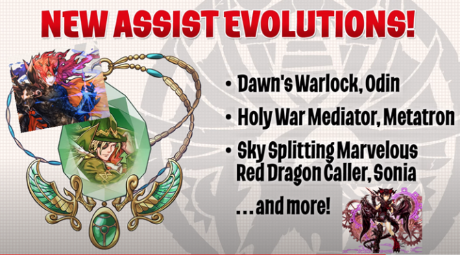 Upcoming Events in June – WoC3, New Evos, Sacred Relic & More